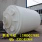 云南昆明10吨耐甲醇塑料储罐/昆明10吨塑料储罐生产厂家