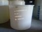 东莞最优惠的PE塑料容器批发市场耐酸碱PE周转箱2立方
