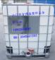 东莞IBC吨桶价格塑料运输罐厂商1000L