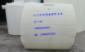 东莞卧式PE塑料化工容器价格防腐运输罐厂商3立方