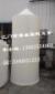 东莞塑料储罐厂商食品级搅拌桶价格2700L